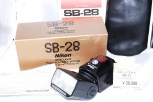 sb28箱付き 001
