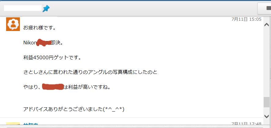 コンサル生45000円
