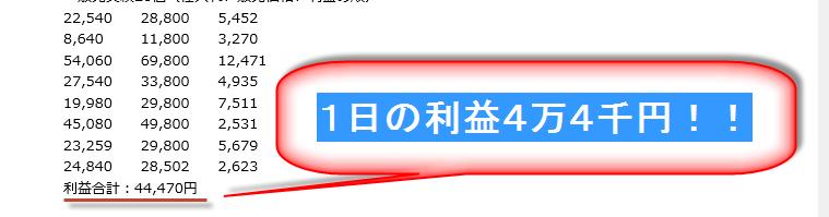 コンサル生5