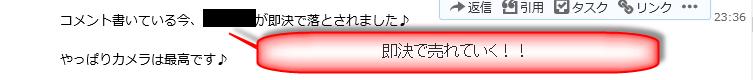 コンサル生3