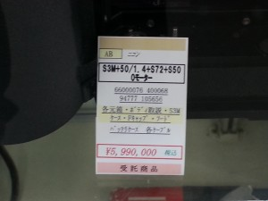 20150512_162346