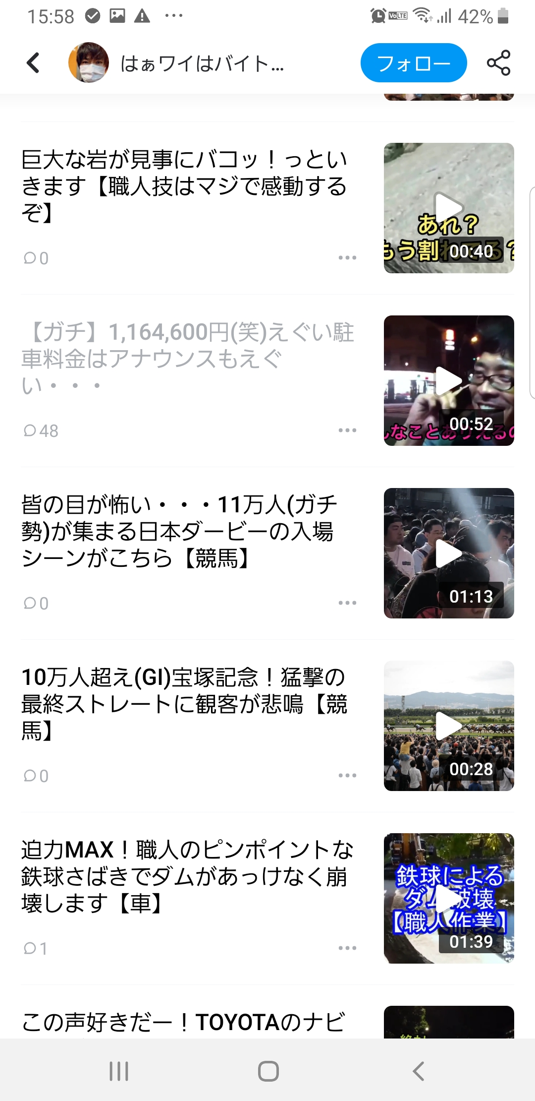 バズビデオ稼ぐ動画ジャンル
